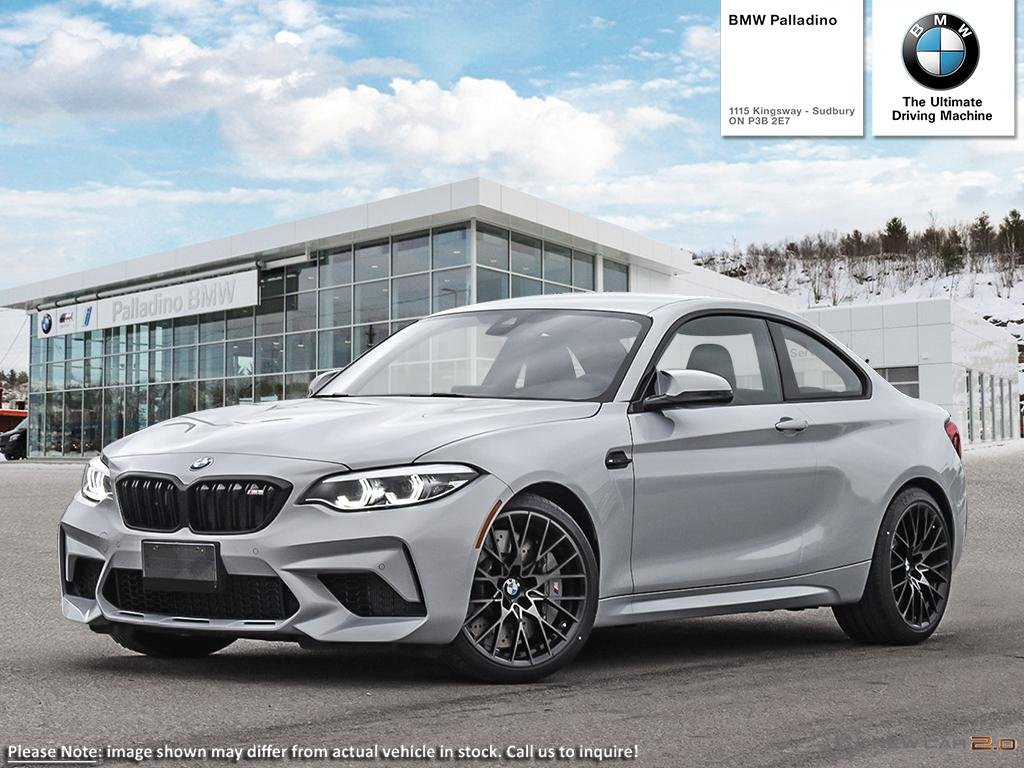 New 2019 BMW M2 Competition/Harmon Karbon sound system/Wireless Charging